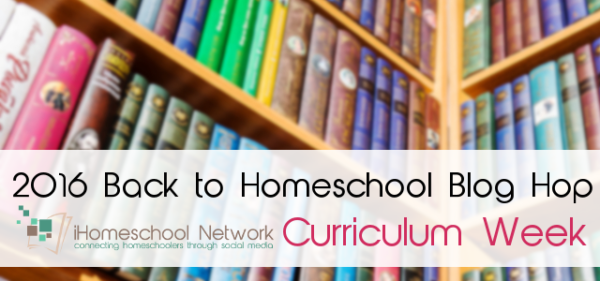 2016-back-to-school-curriculum