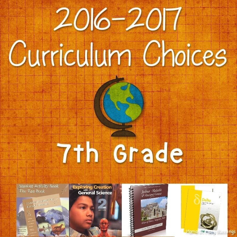 7th-grade-homeschool-curriclum-2016-2017