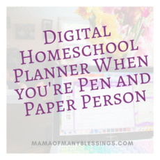 Homeschool Planet Digital Homeschool Planner Square2