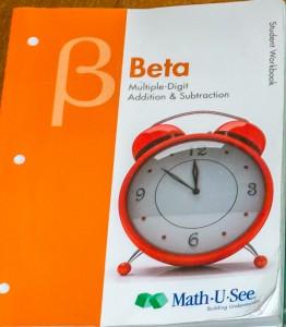 Math-U-See Beta