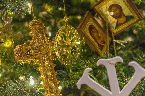 Christmas Around The World - Greece Christmas Tree