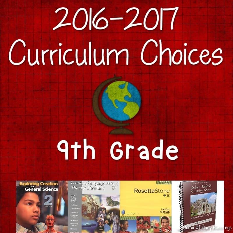 9th-Grade-Homeschool-Curriculum-Choices-2016-2017