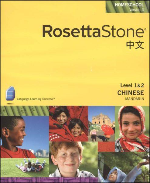 Rosetta-Stone-Mandarin-Chinese-1-2-9th-Grade-Curriculum